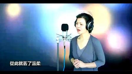 勺儿TV龙团成员:陈敏《西海情歌》演唱