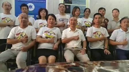 云易恒基高管郎云燕常务副总裁来湘潭指导工作