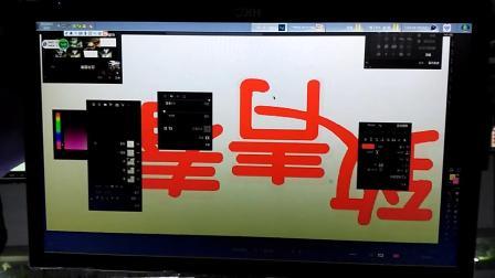 张平面PS艺术字体设计