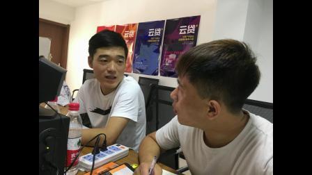 达飞云贷牡丹江城市非封闭式新人入职培训2018.07.27-07.28