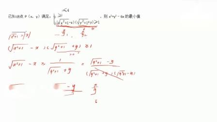 A1考点3美眉函数模型5道例题精讲