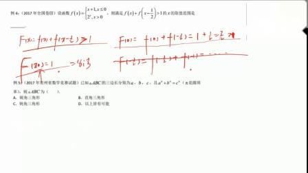 A1考点6利用单调性速算一类题