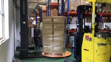 苏州建技包装JAGPACK转盘式缠绕机在太仓某比利时叉车零部件客户的应用