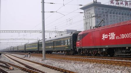 HXD3D0053牵引T32次通过丰台南信号