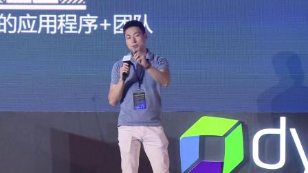 8. Perform Conference--AWS--Nanshan li
