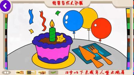 如何画和画生日蛋糕的颜色
