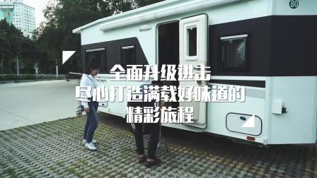 《好吃的旅行—福建篇》预告, 台风都抵挡不住吃的脚步!