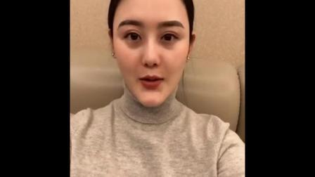 2018世界旅游小姐大赛利川分赛区