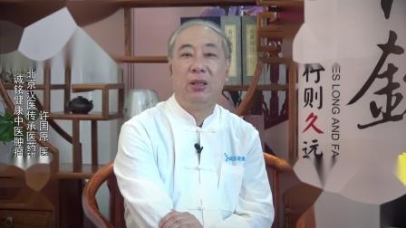 许国原-8.1号视频直播-放疗