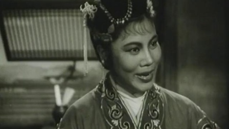 豫剧大师常香玉经典《花木兰》选段欣赏 花木兰羞答答施礼拜上