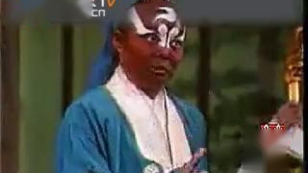 四平调小包公 (拜金荣)