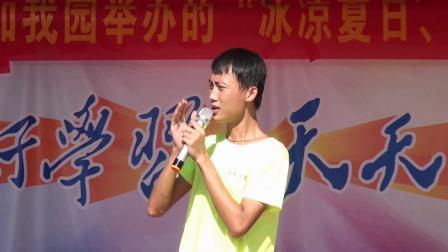 """2018年智慧岛幼儿园""""冰凉夏日 梦幻水泡泡""""亲子活动"""