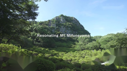 Resonating Mt. Mifuneyama