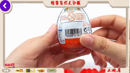 微波冰淇淋玩具解体惊喜鸡蛋童谣