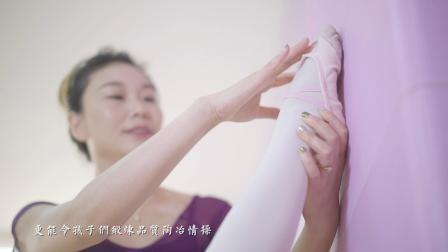 泰兴市金蓓蕾舞蹈艺术培训中心形象宣传片