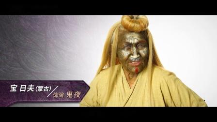 """《狄仁杰之四大天王》揭秘组内Cool girl 74岁奶奶身扛机关""""飞""""檐走壁"""