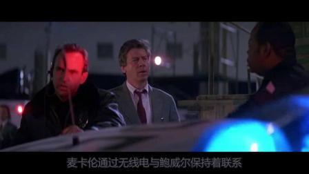 三分钟看完电影《虎胆龙威》 麦卡伦孤身大战众匪徒 无奈身边净是猪队友