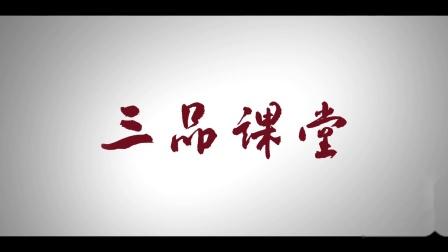 《令鼎》选临(一)