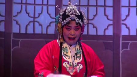 保定河北梆子剧团:啼笑姻缘下集