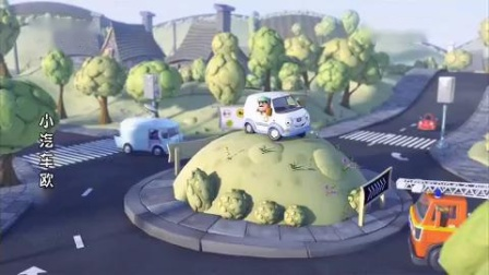 [动漫世界]《小汽车欧力》 第18集 不必担心_小汽车欧力_视频_央视网