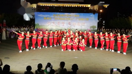 """一等奖【对花】舞蹈  滁州市""""在希望的田野上""""广场舞大赛,南谯区乌衣镇文化馆舞蹈队"""