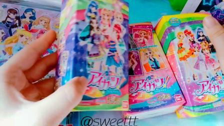 偶像活动港版卡抽卡册购分【甜酱】