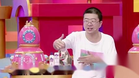 我在林志玲被赞太完美 李诞片场炫女友截取了一段小视频