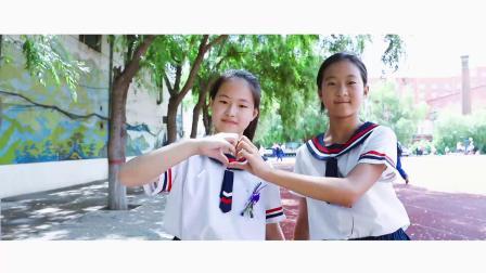 齐齐哈尔市建华区民乐小学六年三班毕业季微电影