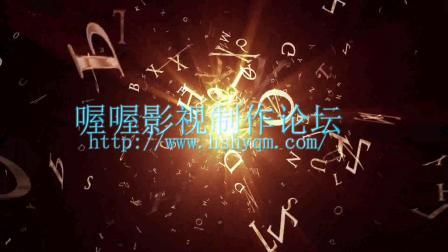 金色大气字符LOGO文字演绎宣传模板