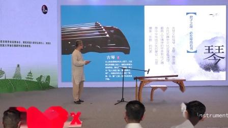 """用贵州原生态音乐唱出""""中国绿色长廊"""":吴若杰@TEDxHuaxiSalon"""