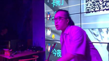 民谣之夜活动视频 记录