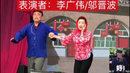 河曲县李广伟二人台有限公司,下乡演出纪念