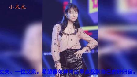 蔡依林参加了这次活动穿着皮裤性感而犀利女王很有格调
