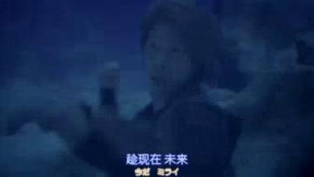 我在【梦奇字幕组】★大怪兽格斗★[超银河传说]截了一段小视频