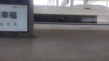 G183出德州东站(外部拍摄)