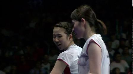2018羽毛球世锦赛 女双决赛集锦
