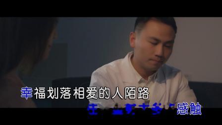 赵鑫 - 想哭
