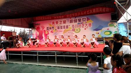 汝州市庙下镇红太阳幼儿园非洲鼓表演《小宝贝》