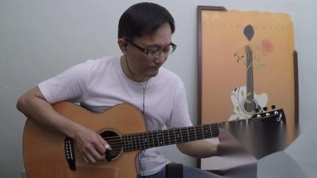 指弹吉他經典II_中级4:孤单北半球
