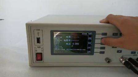 FT-304绝缘材料表面和体积电阻率操作视频
