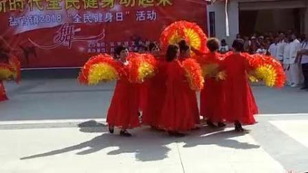 向阳广场舞