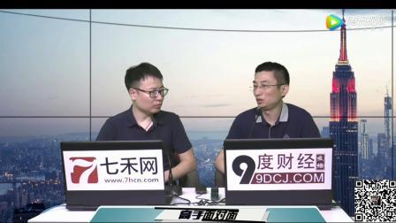 陈向忠七禾网采访视频期货新手如何学习