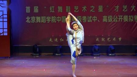 衡东县红舞鞋艺术培训学校  罗凤《报童晨曦》