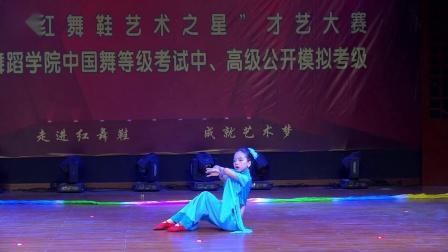 衡东县红舞鞋艺术培训学校  颜睿玉《月亮仙子》