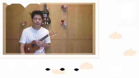 大黄尤克里里 基础教程27 G调常用和弦