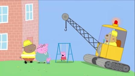 小猪佩奇第五季: 1584狼先生这下吹不倒小猪家的房子了