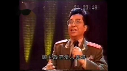 1992年军歌联唱:杭天琪 白雪 李双江 毛阿敏等