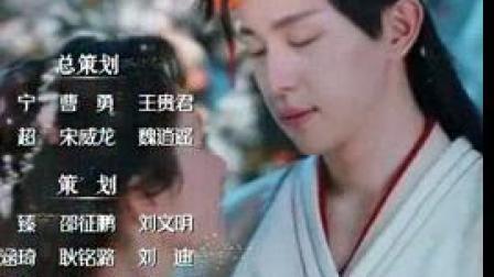 我在优酷全网首播,杨紫邓伦甜虐仙侠恋 01截了一段小视频