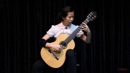 古典吉他 歌与舞Cancion y danza No.1 陈思琦 宜昌吉他培训