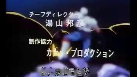 无敌三四郎(28)